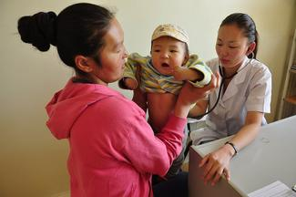 Clinic in Mongolia