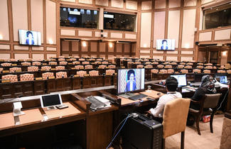 Maldives parliament