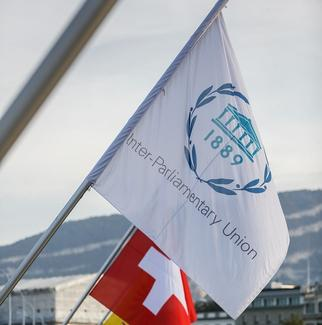IPU flag on Mont Blanc bridge in Geneva
