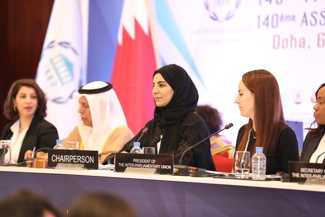Panel at the Forum of Women Parliamentarians at the IPU Assembly in Doha